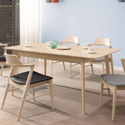 H&D 亞力斯實木5.3拉合餐桌
