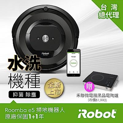 (3/22-24限時買就送5%超贈點)美國iRobot Roomba e5 wifi掃地機器人 (總代理保固1+1年)