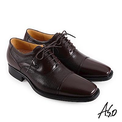 A.S.O職場通勤 零壓挺力網眼牛津紳士鞋-咖啡
