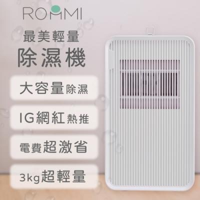 Roommi 2L 小區域高效率輕量除濕機 RM-DH-01
