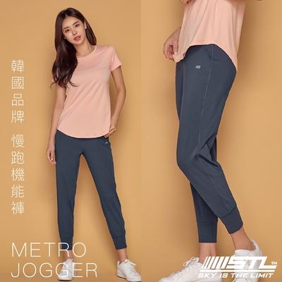 STL yoga 韓國瑜珈 METRO JOGGER 地鐵束口慢跑運動機能長褲 摩登藍ModernBlue