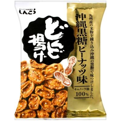Shinko 咚咚揚米果-黑糖花生風味(72g)