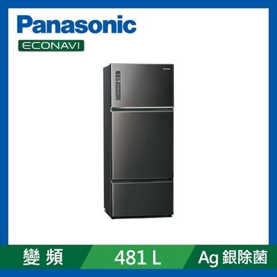 Panasonic國際牌 481L 三門 變頻電冰箱 晶漾黑 NR-C481TV-K