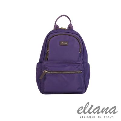 eliana - BREEZE系列輕量雙口袋後背包 - 優雅紫