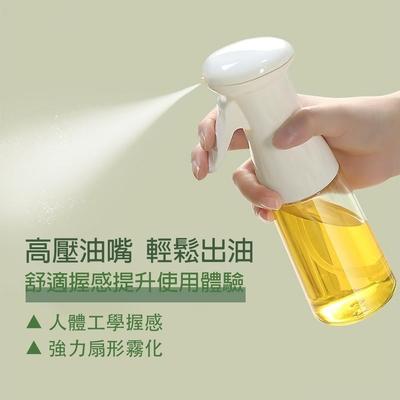 【杏屋家居】氣壓式噴油瓶/油瓶/SGS認證噴頭/適用多種調料(兩色可選)