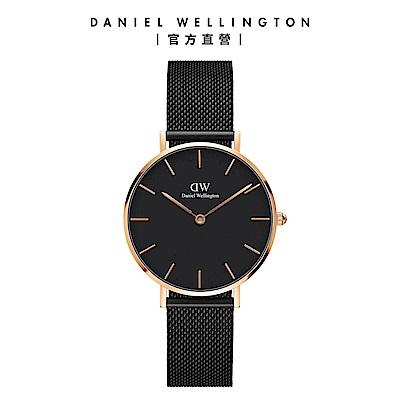 【Daniel Wellington】官方直營 Petite Ashfield 32mm寂靜黑米蘭金屬錶 DW手錶
