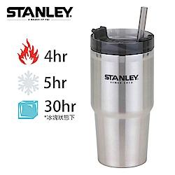 美國Stanley 冒險系列手搖飲料吸管杯0.59L