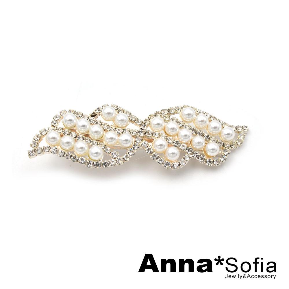 【滿520打7折】AnnaSofia 華麗綺珠繞鑽 純手工小髮夾邊夾(羽葉-淡金系)