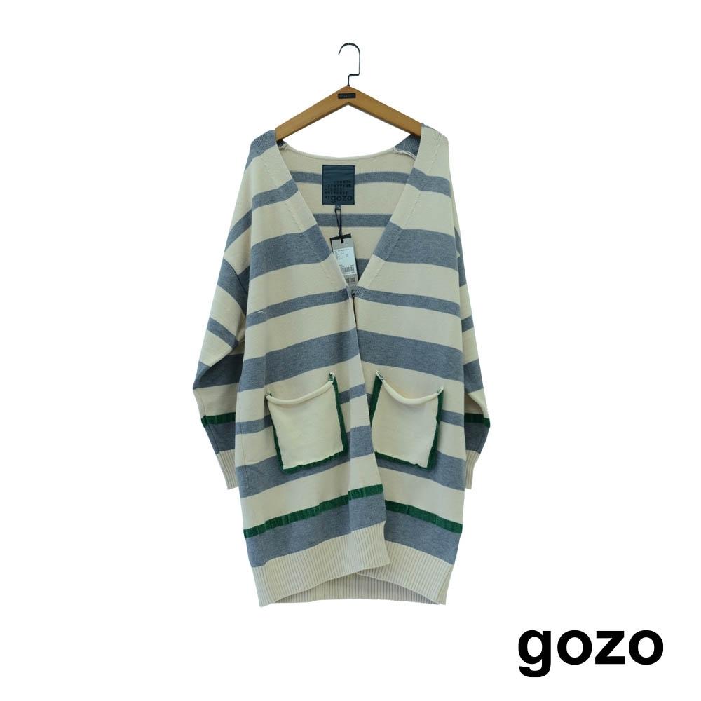 gozo 跳色條紋不收邊口袋針織外套(二色)
