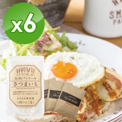 九州鬆餅 薩摩芋鬆餅粉200g x6包+濾掛咖啡 x3包