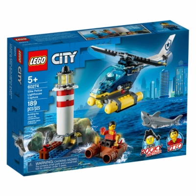 樂高LEGO 城市系列 - LT60274 特警燈塔拘捕