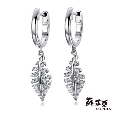 蘇菲亞 SOPHIA - 印地安葉子14K鑽石耳環
