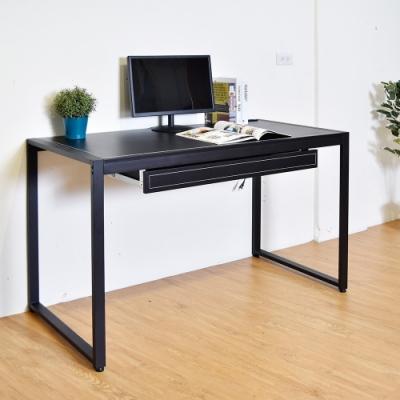 凱堡 馬鞍皮革128x60x77cm工作桌/電腦桌(抽屜款)