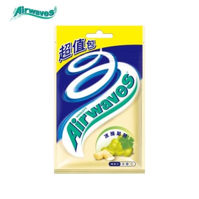 Airwaves 冰釀葡萄超涼無糖口香糖(44粒超值包)