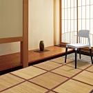 范登伯格 - 仲夏頌 竹編地毯-20拼裝 (180x225cm)