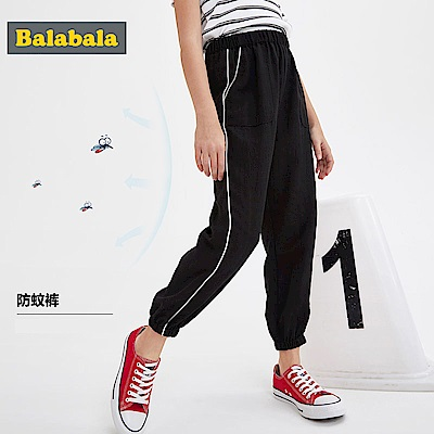 Balabala巴拉巴拉-素色百搭側邊條紋縮口長褲-女(3色)