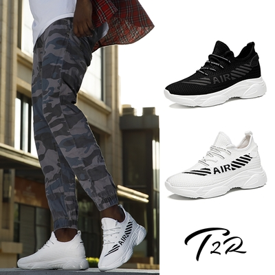 T2R-正韓空運-AIR-飛織透氣運動老爹休閒男鞋-增高約8公分-黑/白