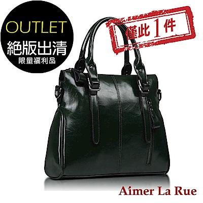 [福利品]Aimer La Rue 優雅氣質托特手提包(墨綠色)(絕版出清)