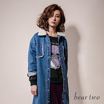beartwo Powerful不規則拼接印花運動T恤上衣(3色)
