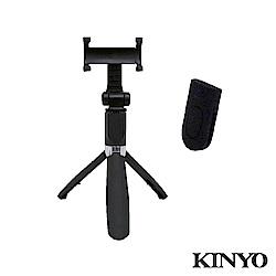 KINYO無線藍芽遙控器直播自拍棒
