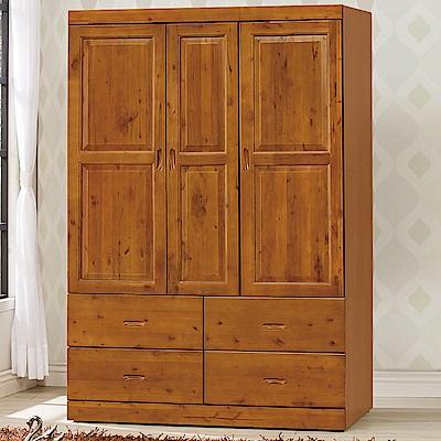 AS-亞琣蒂斯實木4x6尺衣櫥-120x60x174cm