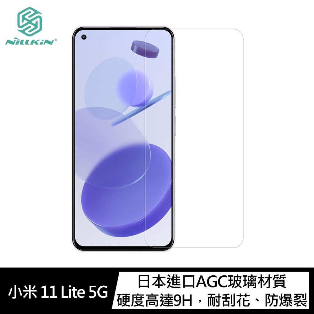 NILLKIN 小米 11 Lite 5G Amazing H 防爆鋼化玻璃貼(#保護貼 #抗油汙 #防指紋)