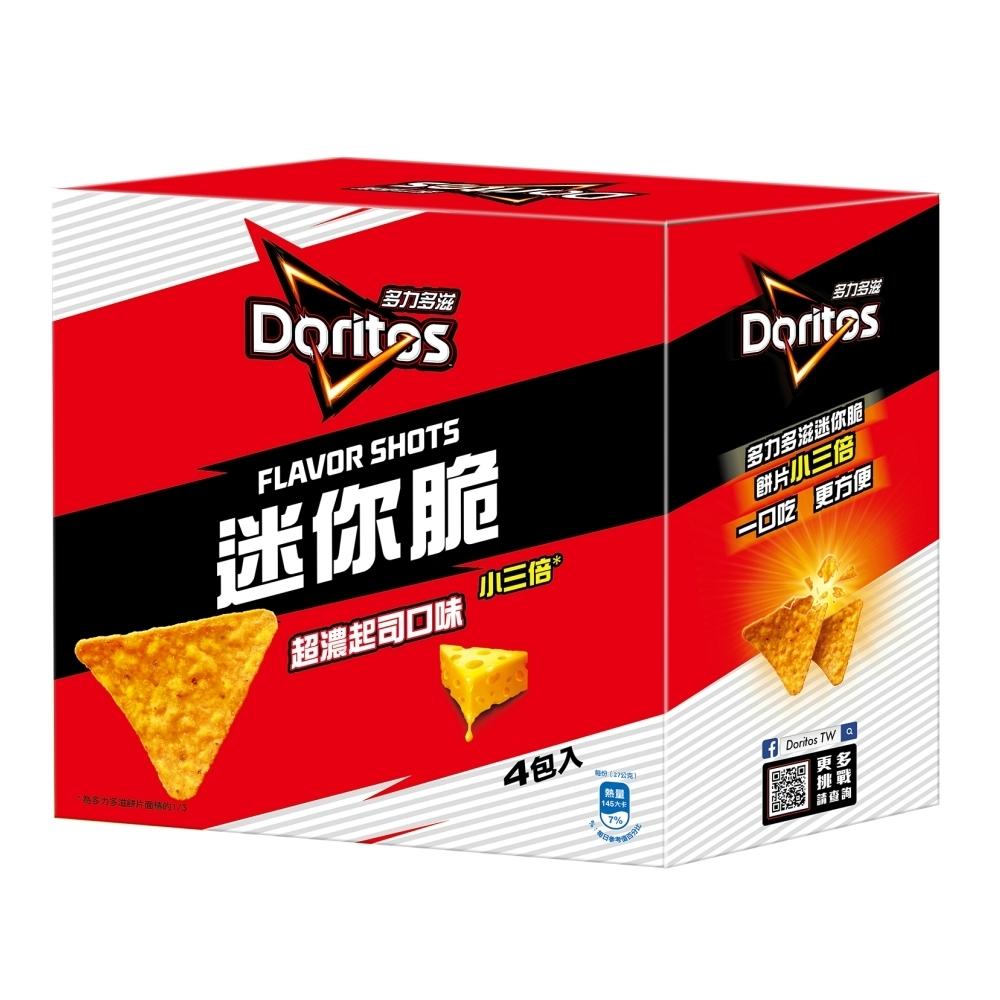 多力多滋 flavor shots迷你脆超濃起司口味玉米片(54gX4包)