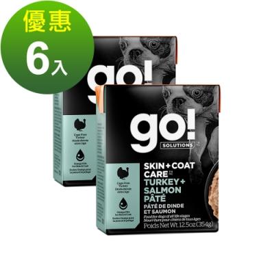 go! 豐醬火雞鮭魚 354g 6件組 鮮食利樂狗餐包(肉泥 狗罐)