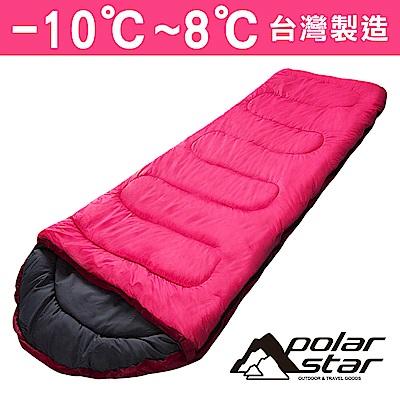 PolarStar 羊毛睡袋 800g『桃紅』P16732 (耐寒度 -10~8°C)