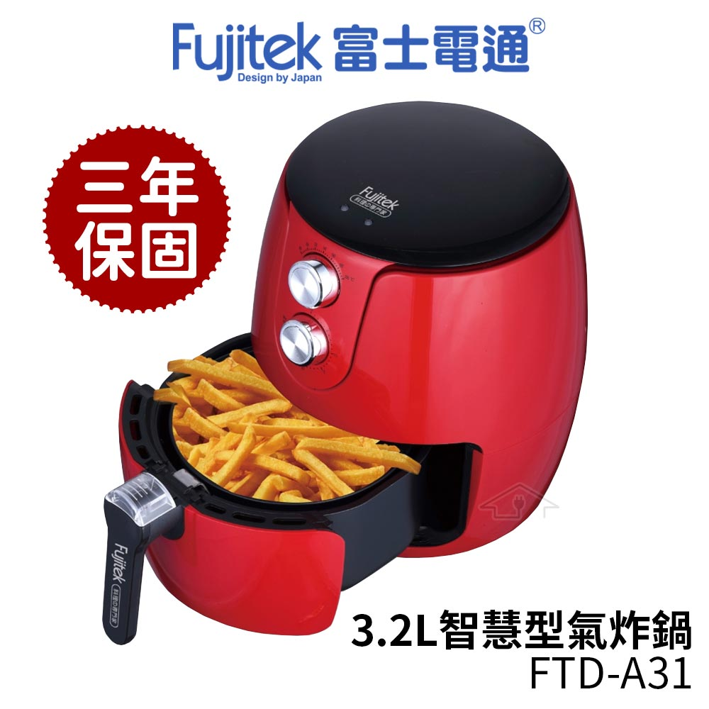 Fujitek富士電通 3.2L智慧型氣炸鍋 FTD-A31【現貨】原廠3年保固