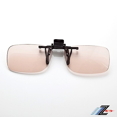 【Z-POLS】超值兩入組-夾式可掀設計頂級濾藍光眼鏡