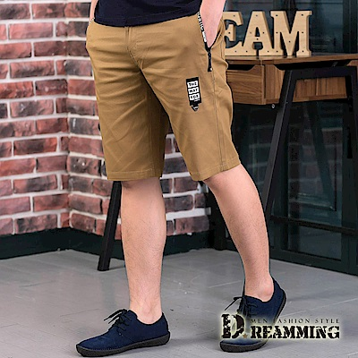 Dreamming 韓系HIGH拉鍊口袋伸縮休閒短褲-卡其