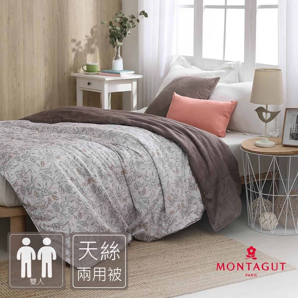 MONTAGUT-罌粟芬芳-200織紗萊賽爾纖維-天絲兩用被(180x210cm)