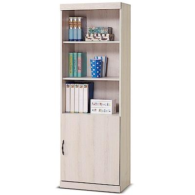 凱曼  瑪姬白栓木2尺下門開放置物櫃/書櫃