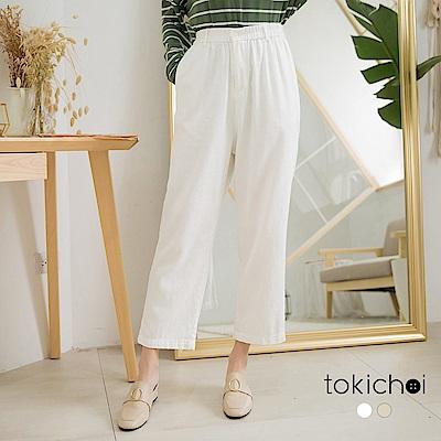 東京著衣-魅力單品寬鬆實搭男友褲(共兩色)