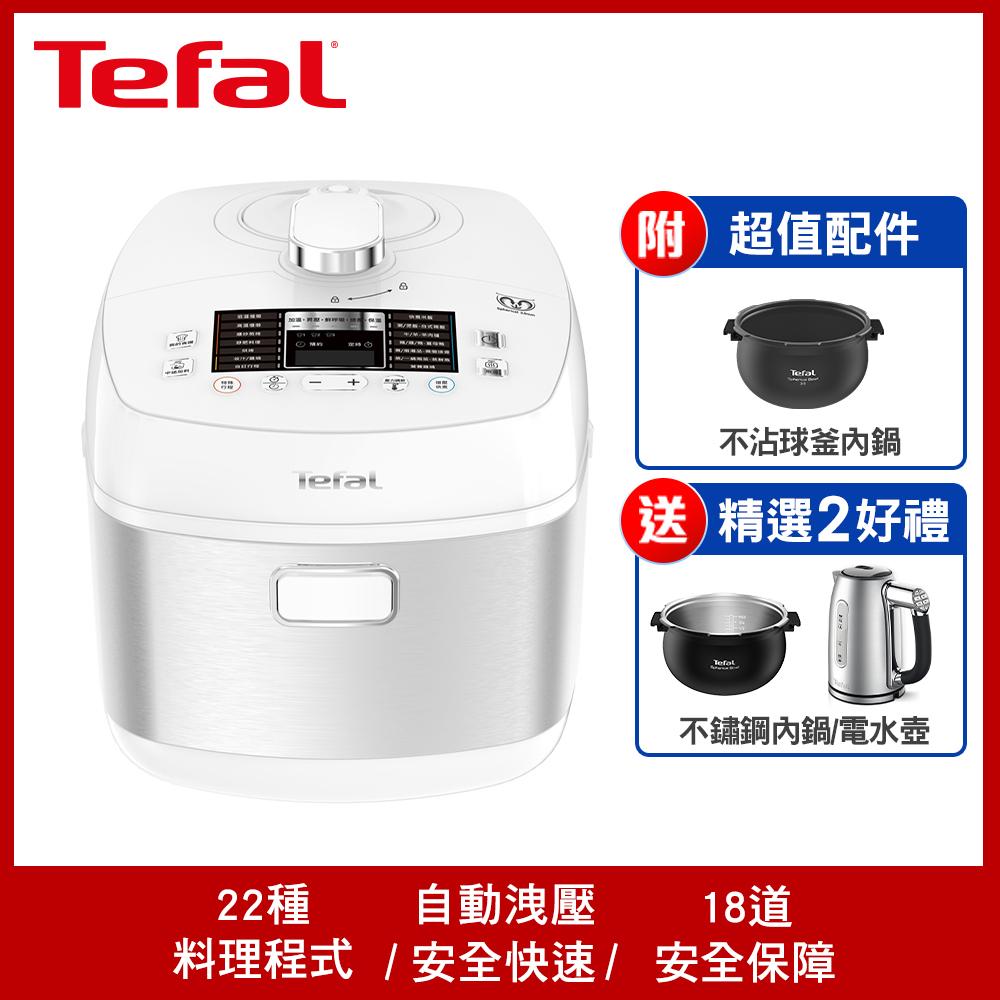 【贈不鏽鋼內鍋】Tefal 特福鮮呼吸智能溫控舒肥萬用鍋/壓力鍋-極地白+電水壺(CY625170+KI710D70)