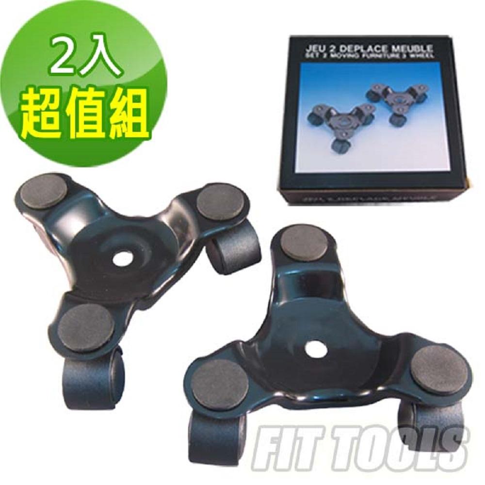 良匠工具 重家具移動三輪車(2入)(四個即可移動鋼琴)