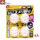 日本LEC 激落排水口除垢防菌劑30g-4入