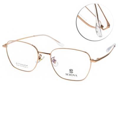 SEROVA眼鏡 率性方框款/金 # SC201 C1