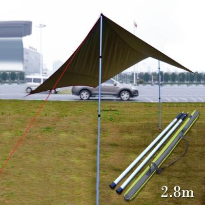 【索樂生活】鋁合金天幕伸縮營柱支撐桿2.8m 帳篷桿天幕營柱天幕桿前庭柱天幕撐桿鋁合金營柱