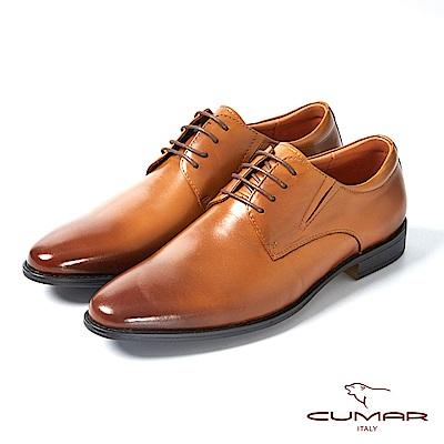 CUMAR舒適真皮 俐落簡約正式綁帶皮鞋-棕