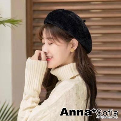 【2件69折】AnnaSofia 水貂毛絨 皮草風立體畫家帽貝蕾帽(幕黑系)