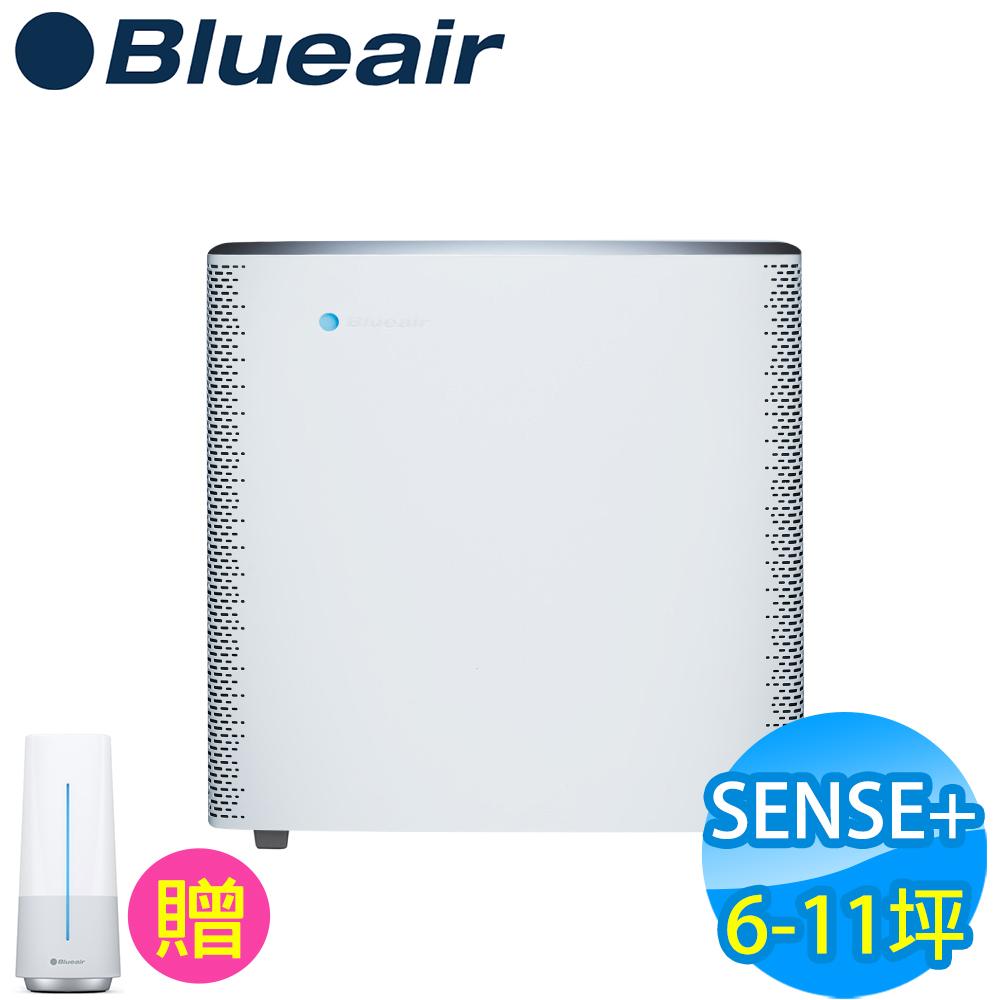 瑞典Blueair 6-11坪 抗PM2.5過敏原體感操控SENSE+空氣清淨機 時尚白