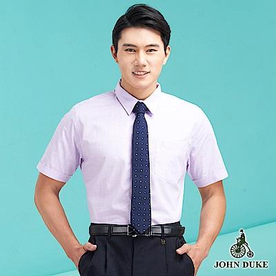 JOHN DUKE尊爵透氣男襯衫_粉紫細格(60-8H5529)