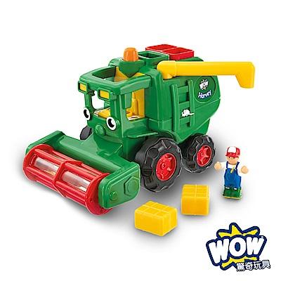 【WOW Toys 驚奇玩具】稻穀收割機 哈維大叔