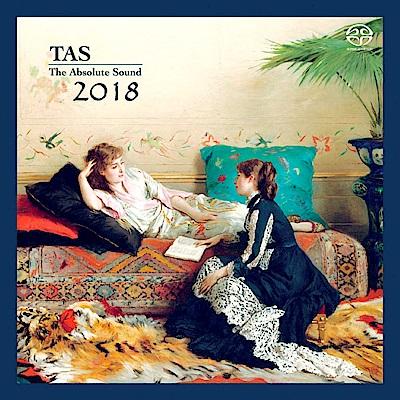 絕對的聲音TAS 2018 SACD