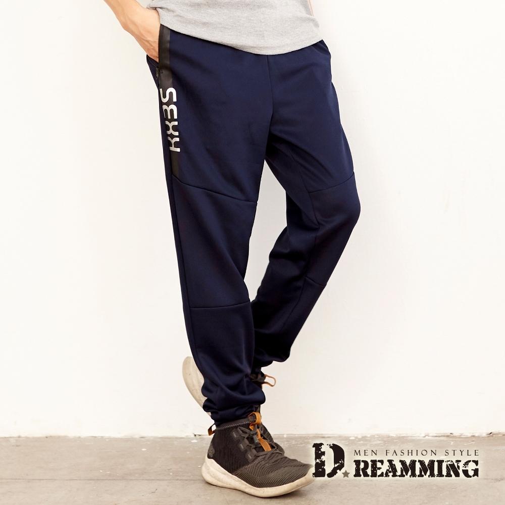 Dreamming 美式字母抽繩休閒縮口運動長褲-共二色 (深藍)
