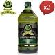 【義大利Giurlani】老樹特級初榨橄欖油料理組(2000mlx2瓶) product thumbnail 1