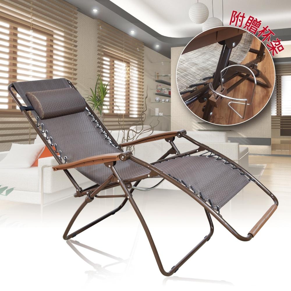 G+居家 MIT 紓壓休閒躺椅-咖啡管咖啡布