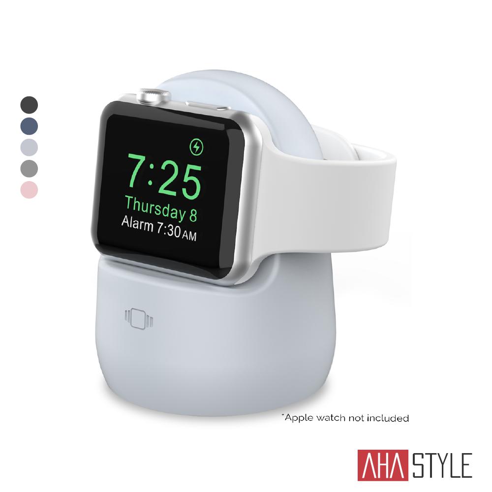 AHAStyle Apple Watch 矽膠充電底座